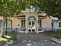 Mairie Andancette 2011-08-31-045.jpg