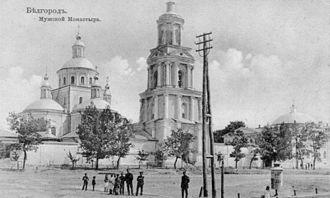 Belgorod - Men's Monastery in 1911