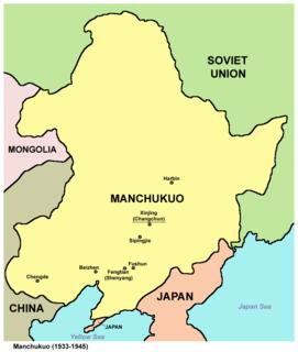 Evacuation of Manchukuo