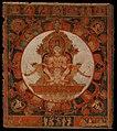 Mandala of Chandra, God of the Moon MET DT5084.jpg