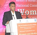 Manish Tewari addressing at the closing ceremony of the National Consultation on Women and Media, organised by the High Level Committee on Status of Women, in New Delhi on February 05, 2014.jpg