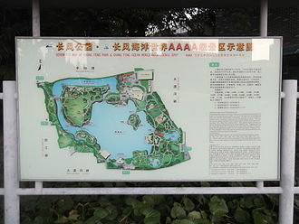 Changfeng Park - Sign with a map of Changfeng Park at an entrance to the park.