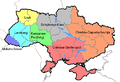 Map of Ukraine Catholic GER Names.PNG