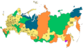 Map of federal subjects of Russia (2014) with numbered oblasts.png