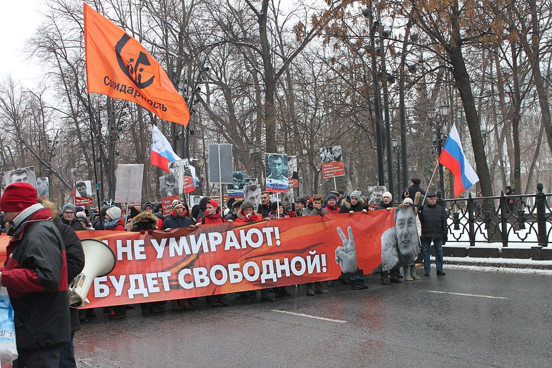 March in memory of Boris Nemtsov in Moscow (2019-02-24) 25.jpg