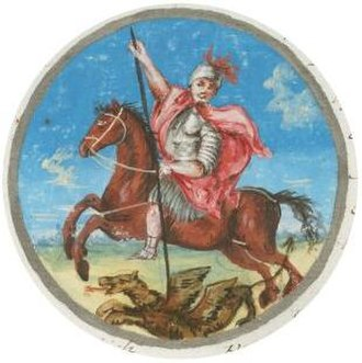 Marijampolė - Image: Marijampolė coats of arms in 1792