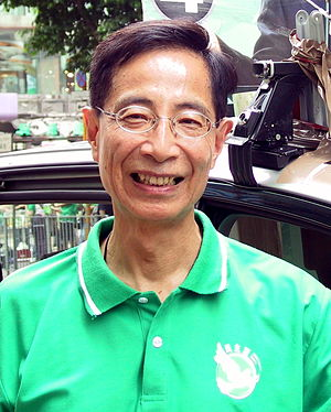 Martin Lee - Martin Lee during the 2004 Legislative Council election campaign.