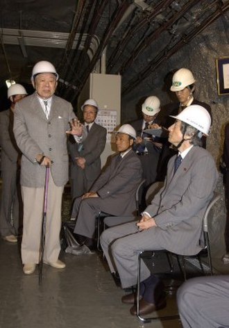 Masatoshi Koshiba - with Jun'ichirō Koizumi (at Kamioka Observatory, Institute for Cosmic Ray Research, University of Tokyo on August 27, 2003)