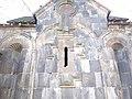 Mashtots Hayrapetats church, Garni 40.jpg