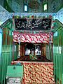 Maskeen shah bukhari in.jpg