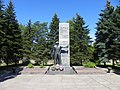 Mass grave of Soviet soldiers of the Southern Front in Mospyne, Donetsk region, Ukraine in 2018 3.jpg