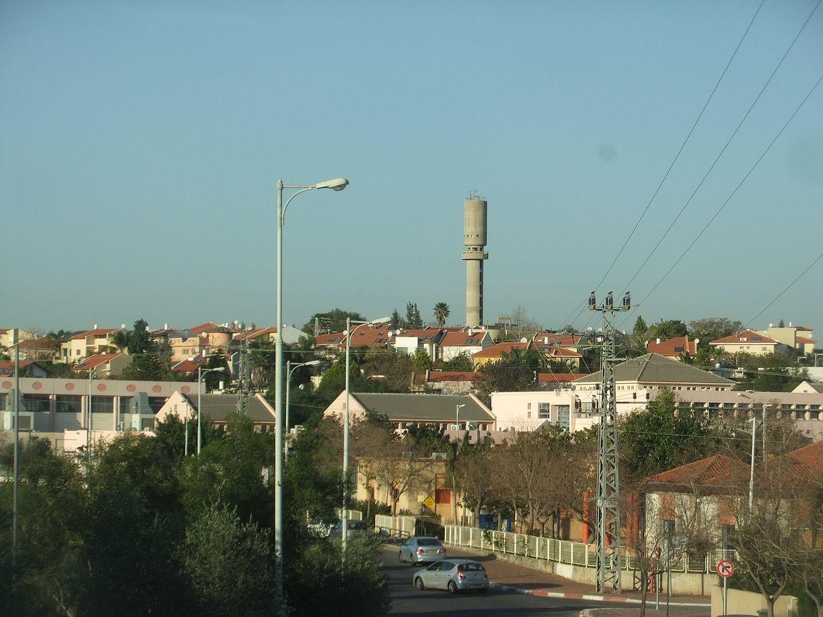 Matan, Israel - Wikipedia