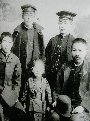 Kunio Yanagita - The Matsuoka brothers prior to Kunio's adoption by Yanagita