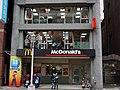 McDonald's Taipei Xinyi Restaurant 20190127.jpg