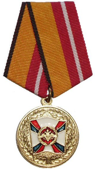 Awards and emblems of the Ministry of Defence of the Russian Federation - Image: Medal For Military Valour 1st class Mo D RF