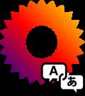 MediaWiki Translation Administrator.png
