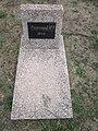 Memorial Cemetery Individual grave (73).jpg