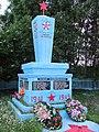 Memorial in Sukhaya near Ulan Ude.jpg