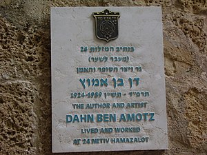Dahn Ben-Amotz - Memorial plaque on Dahn Ben- Amotz house in Jaffa