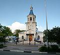 Memory Park in Belgorod 33.jpg
