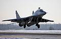 MiG-29UB LipetskAviacenter68.jpg