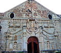 Miagao Church Facade Closeup.JPG