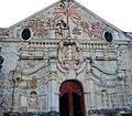 Miagao Church Facade Closeup.JPG