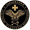 Military Intelligence Department of Georgia emblem.jpg