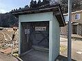 Minami-Saikawa station(2).jpg