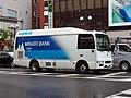 Minato Bank Minato Cabin Mobile Branch Civilian.jpg
