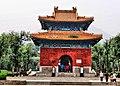 Ming Tombs-Beijing-Çin - panoramio.jpg