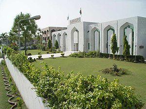 Minhaj-ul-Quran - Minhaj-ul-Quran International Headquarters, Pakistan