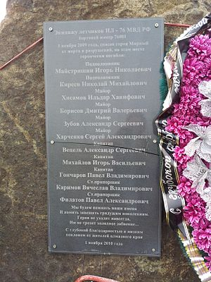 2009 Yakutia Ilyushin Il-76 crash - Image: Mirny plane crash 12