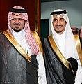 Mishaal Bin Sultan3.jpg