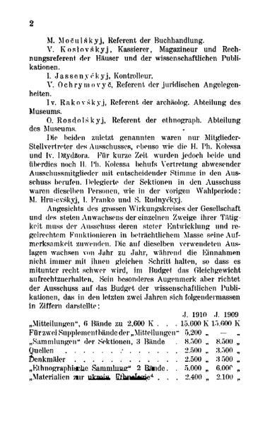 File:Mnib492-ChronikNTS1911.djvu