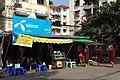 Mobile myanmar IMG 20180407 091638 yan aye street yankin yangoon.jpg