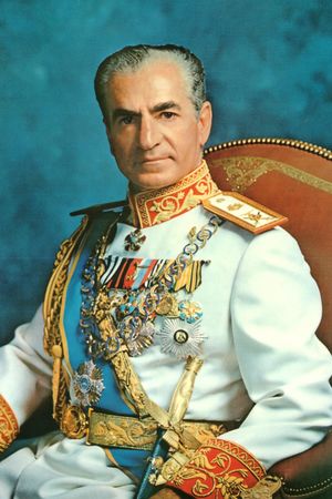 Mohammad Reza Pahlavi cover
