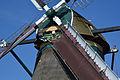 Molen Aarlanderveen Molen No.4 gevlucht (1).jpg