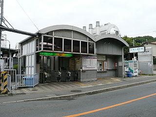 Momoyama-minamiguchi Station railway station in Kyoto, Kyoto prefecture, Japan