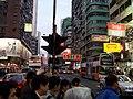 Mong Kok nightlife 3.jpg