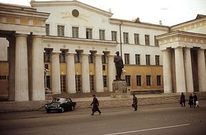 National Library of Mongolia - Library in 1971, with the statue of Stalin in front.