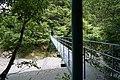 Monobecho Ichiu, Kami, Kochi Prefecture 781-4643, Japan - panoramio.jpg