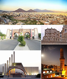 Montages of Sana'a.jpg