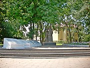 Monument to those who perished in the Second World War (Rozdil`na).jpg