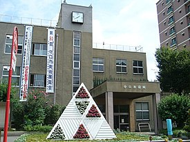 Moriguchi city-office.jpg