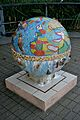 Mosaic globe sculpture at The National Archives, Kew 1.jpg