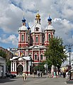 Moscow StClementChurch 001 0344.jpg