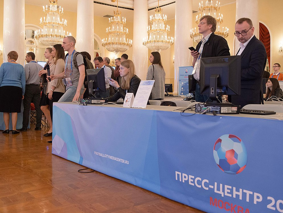 Moscow World Cup 2018 press center (2018-06-05) 09.jpg