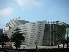 Multifunction Center for Exhibition and Performance- Taoyuan.jpg