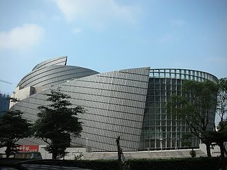 Taoyuan Arts Center - Image: Multifunction Center for Exhibition and Performance Taoyuan